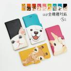 スマホケース 手帳型 iPhone7 iPhone7plus SO-01J SOV34 507SH ケース ほぼ 全機種対応/アニマル 動物 ドット柄 ケース 手帳型カバー