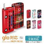 glo 全面対応 シール イギリス ユニオンジャック かわいい おしゃれ / glo グロー スキンシール ステッカー デコ 電子タバコ デザイン