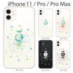 スマホケース iphone11 Pro Max スマホカ