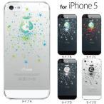 iPhone SE iPhone5S iPhone5 スマホケース アップルマーク / エコ・アース 地球 葉 エコロジー