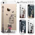 iPhone SE iPhone5S iPhone5 スマホケース アップルマーク / キャット ストリート 猫 (クリア)/