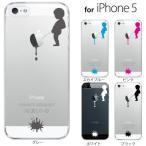 iPhone5C ケース アイフォン 5c カバー アップルマーク/ 小便小僧 ジュリアン 石造 for iPhone5C ケース カバー
