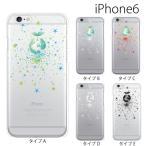スマホケース iphone6s iphone6 アイフォ