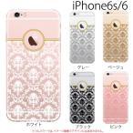 iPhone6s ケース アイフォン6s カバー スマホケース アップルマーク / クラシカル (iPhoneケース/アイホン/ケース)