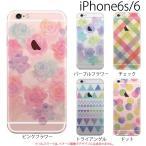 iPhone6s plus ケース アイフォン6s プラス カバー スマホケース アップルマーク / 水彩 クリア (iPhoneケース/アイホン/ケース)
