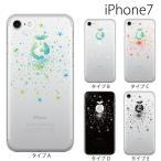 スマホケース iphone7 ケース アイフ�