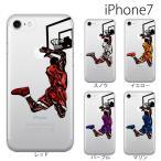 スマホケース iphone7 ケース アイフォン7 スマホカバー 携帯ケース スマートフォンケース アップルマーク / バスケ ダンクシュート