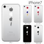 iPhone7 Plus ケース アイフォン7プラス カバー iphone7 スマホケース アップルマーク/ アップル SINKA