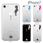 iPhone7 Plus ケース アイフォン7プラス カバー iphone7 スマホケース アップルマーク/ 小便小僧 ジュリアン 石造(iPhoneケース/アイホン/ケース)