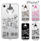 スマホケース iphone7プラス アイフォン7 プラス iphone7plus 携帯ケース スマホカバー UFOキャッチャー クレーンゲーム 玩具