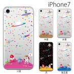 iPhone7 Plus ケース アイフォン7プラス カバー スマホケース アップルマーク / 星空(宇宙)と宇宙飛行士と惑星