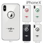 iPhoneX スマホケース アイフォンX ハード カバー アップルマーク/ スコープ 照準 スナイパー ライフル