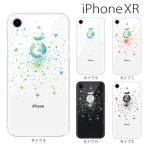 スマホケース iphone xr ケース スマホ