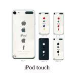 iPod TOUCH 5 6 ケース カバー / アップル SINKA / (ipodタッチ iPod touchカバー ipodtouch5カバー ケース)