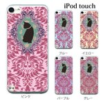 iPod TOUCH 7 6 5 ケース カバー / アンティーク キャット ねこ (ipodタッチ iPod touchカバー ipodtouch5カバー ケース)