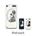 iPod TOUCH 7 6 5 ケース カバー / 白雪姫 りんご / (ipodタッチ iPod touchカバー ipodtouch5カバー ケース)