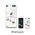 iPod TOUCH 7 6 5 ケース カバー / サンタクロース クリア / (ipodタッチ iPod touchカバー ipodtouch5カバー ケース)