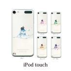 iPod TOUCH 7 6 5 ケース カバー / イルカの親子 美しく泳ぐドルフィン / (ipodタッチ iPod touchカバー ipodtouch5カバー ケース)
