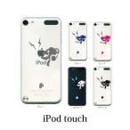 ショッピングtouch iPod TOUCH 5 6 ケース カバー / スカル ヘッドフォン リンゴ EAT / (ipodタッチ iPod touchカバー ipodtouch5カバー ケース)