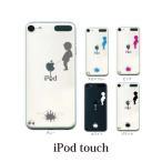 iPod TOUCH 7 6 5 ケース カバー / 小便小僧 ジュリアン 石造 かわいい 可愛い / (ipodタッチ iPod touchカバー ipodtouch5カバー ケース)