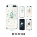 iPod TOUCH 5 6 ケース カバー / エコ・アース 地球 葉 エコロジー / (ipodタッチ iPod touchカバー ipodtouch5カバー ケース)