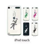 iPod TOUCH 7 6 5 ケース カバー / 激突 落下 りんご / (ipodタッチ iPod touchカバー ipodtouch5カバー ケース)
