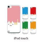 iPod TOUCH 7 6 5 ケース カバー / スマートキャット ねこ ネコ TYPE1 (ipodタッチ iPod touchカバー ipodtouch5カバー ケース)