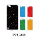 iPod TOUCH 5 6 ケース カバー / Night sky(夜空) マルチ (ipodタッチ iPod touchカバー ipodtouch5カバー ケース)