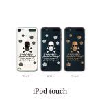 iPod TOUCH 7 6 5 ケース カバー / パイレーツドクロ ローズ / (ipodタッチ iPod touchカバー ipodtouch5カバー ケース)