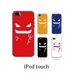 iPod TOUCH 7 6 5 ケース カバー / デビル 小悪魔 / (ipodタッチ iPod touchカバー ipodtouch5カバー ケース)
