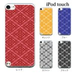iPod TOUCH 7 6 5 ケース カバー / 和柄 TYPE1 (ipodタッチ iPod touchカバー ipodtouch5カバー ケース)