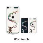 iPod TOUCH 5 6 ケース カバー / ラッパ吹きのうさぎ アリス / (ipodタッチ iPod touchカバー ipodtouch5カバー ケース)