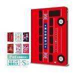 iPadケース / 9.7インチ 7.9インチ 対応 ケース イギリス ユニオンジャック かわいい おしゃれ / iPad アイパッド カバー デコ タブレット デザイン