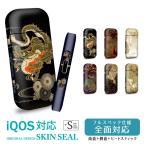 ショッピングアイコス シール アイコスシール iQOS シール 全面対応 2.4Plus 霊獣 神話 動物 和柄 和風 日本画 かっこいい / iqos アイコス スキンシール ステッカー デコ 電子タバコ