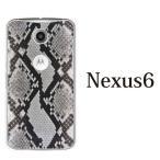 Google Nexus 6 ネクサス6 ケース クリアケース ワイモバイル Y!mobile 携帯 ケース カバー ヘビ柄 アニマル