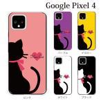 スマホケース ハードケース google クリアケース ケース スマホカバー おしゃれ カバー Pixel4 I love cat ネコ カラー
