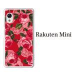 スマホケース ハードケース rakuten mini クリアケース ケース スマホカバー おしゃれ カバー ローズ フラワー 薔薇 レース