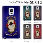 スカルハット エレガント for docomo au GALAXY Note Edge SC-01G SCL24【ギャラクシーノートエッジ カバー sc01g ケ−ス】