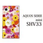 ショッピングAQUOS AQUOS SERIE mini SHV33  ケース カバー スマホケース スマホカバー フルフラワー 花がいっぱい!