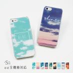 全機種対応 スマホケース iPhone7 iPhone6s iPhone6 SOV34 507SH / 空 青空 雲 夕日