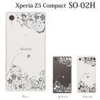 ショッピングxperia Xperia Z5 Compact SO-02H so02h ケース カバー モノトーン フローラル フラワー 花