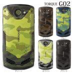 TORQUE G02 ケース カバー 透ける迷彩柄 カムフラージュ クリア