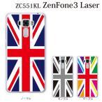 スマホケース 送料無料 ZenFone3 Laser ZC551KL カバー