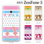 ZenFone 5 (A500KL) ケース カバー / ガーリー ポップ 不思議の国のアリス for ASUS ZenFone5 (ゼンフォン5/zen fone5/スマホケース/asus/エイスース)