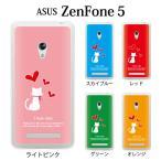 ZenFone 5 (A500KL) ケース カバー / ラブリーキャット ねこ ネコ for ASUS ZenFone5 (ゼンフォン5/zen fone5/スマホケース/asus/エイスース)