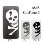 ZenFone 5 (A500KL) ケース カバー / スカル ドクロ アイ for ASUS ZenFone5 (ゼンフォン5/zen fone5/スマホケース/asus/エイスース)