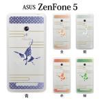 ZenFone 5 (A500KL) ケース カバー / 和柄 蝶々 for ASUS ZenFone5 (ゼンフォン5/zen fone5/スマホケース/asus/エイスース)