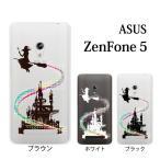 ZenFone 5 (A500KL) ケース カバー / 魔女とシンデレラ城 for ASUS ZenFone5 (ゼンフォン5/zen fone5/スマホケース/asus/エイスース)