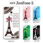 ZenFone 5 (A500KL) ケース カバー / パリ エッフェル塔 カラー for ASUS ZenFone5 (ゼンフォン5/zen fone5/スマホケース/asus/エイスース)