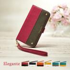 ショッピングブランド ストラップ AQUOS Xx3 mini 603SH ケース 手帳型 横 スマホケース アクオスxx3ミニ カバー スマホカバー ストラップ ブランド おしゃれ